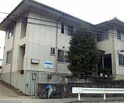京都府京都市左京区北白川上池田町の賃貸マンションの外観