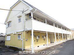 日当山駅 2.5万円