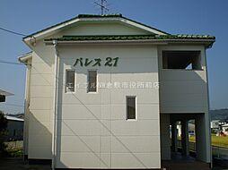 岡山県倉敷市生坂の賃貸アパートの外観
