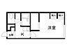 間取り,1K,面積23.18m2,賃料3.2万円,バス くしろバス星が浦北2の4下車 徒歩2分,,北海道釧路市鶴野東2丁目1-11