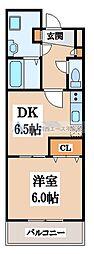 メゾン大和枚岡[2階]の間取り