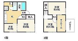 横山駅 480万円