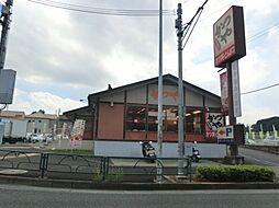 [一戸建] 東京都町田市鶴川3丁目 の賃貸【/】の外観