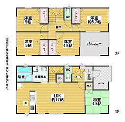 里中二丁目新築戸建1号棟 第1