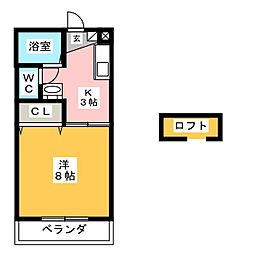 メゾーネマルクII[2階]の間取り