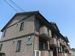 トゥロアサンパティーク[2階]の外観