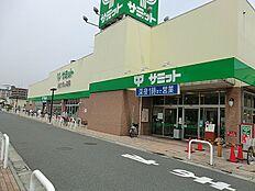 サミット保木間店(420m)