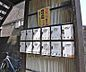 その他,1K,面積18m2,賃料4.8万円,阪急京都本線 桂駅 徒歩8分,阪急京都本線 洛西口駅 徒歩21分,京都府京都市西京区川島東代町