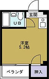 パールマンション[4階]の外観