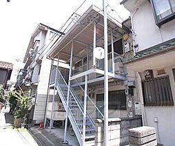 京都府京都市伏見区深草寺内町の賃貸アパートの外観