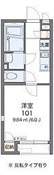 レオネクストエマーレ横浜壱番館[105号室]の間取り