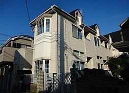 神奈川県横浜市旭区本村町の賃貸アパートの外観