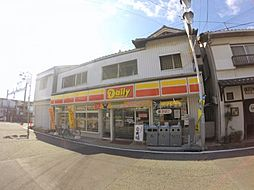 [テラスハウス] 大阪府箕面市半町4丁目 の賃貸【/】の外観