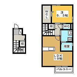 新那加駅 6.7万円