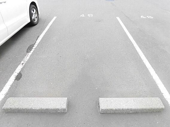 駐車場は空きが...