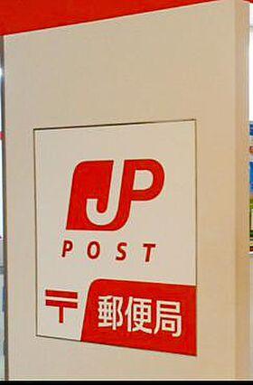 【郵便局】吹上...