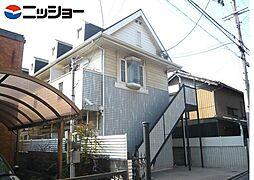 グレース横須賀[1階]の外観