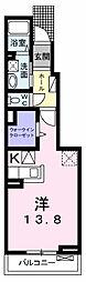 シーダ ハウス[102号室]の間取り
