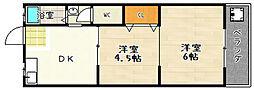 三幸マンション[205号室]の間取り