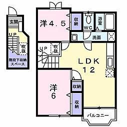 埼玉県春日部市豊野町1の賃貸アパートの間取り