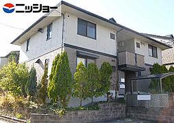 愛知県名古屋市緑区大清水5丁目の賃貸アパートの外観