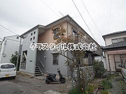 神奈川県厚木市旭町3の賃貸アパートの外観