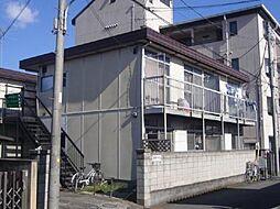 矢切ハイム[1階]の外観