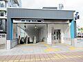 仙台市地下鉄東...