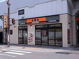 [一戸建] 兵庫県神戸市垂水区川原3丁目 の賃貸【/】の外観