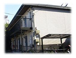 サンライズ船越[2階]の外観