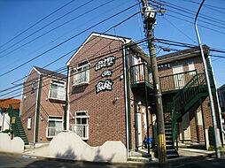 ハーミットクラブハウス岡沢町A棟[104号室]の外観