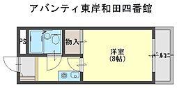 アバンティ東岸和田四番館[4階]の間取り