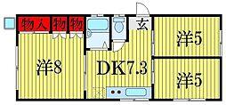 メゾンドジュン[2階]の間取り