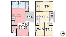 西飾磨駅 11.5万円