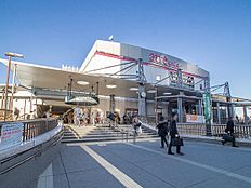 駅 1270m 三鷹駅