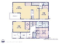 三河豊田駅 2,990万円
