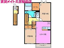 ファミール桜田[2階]の間取り