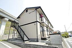 メゾンドシャンテ[2階]の外観