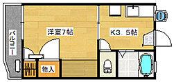 ハイネス白百合[1階]の間取り