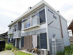 サンシティ篠崎[2階]の外観