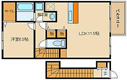 リヴァークラーク[2階]の間取り
