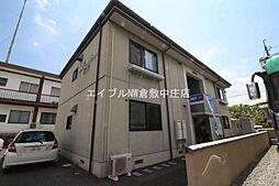 岡山県倉敷市真備町有井丁目なしの賃貸アパートの外観