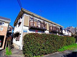 東京都小平市学園東町3の賃貸アパートの外観