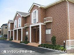 中央本線 八王子駅 バス19分 中野団地下車 徒歩8分