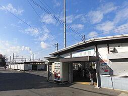 名鉄三河線「若林」駅まで550m 徒歩7分
