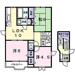 シャルマンメゾンA[2階]の間取り