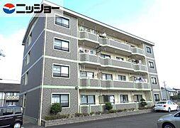 三城ハピネス[4階]の外観