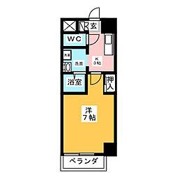 ランドハウス八事[8階]の間取り