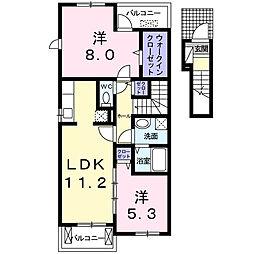 ラ・ピスタA[2階]の間取り