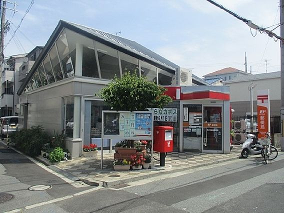 堺浜寺船尾郵便...